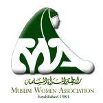 Muslim Women Association
